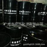 化妆级白矿油(矿物油)15-26# 防冻型 倾点-36℃ 应泓化工供应