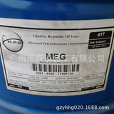 沙特 伊朗环球原包装乙二醇MEG 防冻涤纶级甘醇