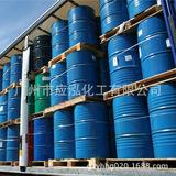 2-辛基-1-十二烷醇 脂肪醇纺织印染助纤剂