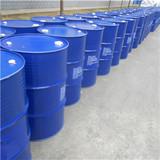 BASF德国巴斯夫Lutensol XP-70-79 表面活性剂 乳化剂