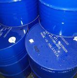 Plasticizer LGflex GL300环保增塑剂